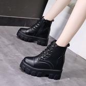 內增高鞋 馬丁靴內增高女鞋2020秋冬新款英倫風短靴厚底坡跟黑色皮靴