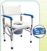 固定便器椅(便盆椅)(軟靠背+掀手)ST021-1B