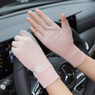 防曬手套女彈力冰絲超薄速幹半指露指戶外防紫外線開車運動健身【快速出貨】