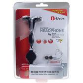 [富廉網] i-Gear 艾吉爾 (黑) (IEH-105BK) 高音質入耳式耳機麥克風