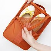 【GE160】韓系可提式多層鞋衣收納包 可提式旅行鞋盒 鞋袋(可裝3雙) 防水鞋盒 EZGO商城