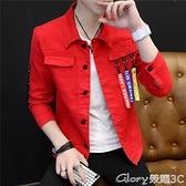 【榮耀3C】牛仔外套 2021新款紅色牛仔夾克男韓版潮流修身帥氣外套男春秋季薄款上衣服