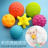 寶寶洗澡玩具手抓球嬰兒益智咬軟膠曼哈頓球噴水【聚可愛】