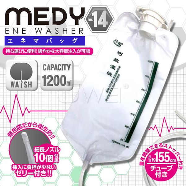 傳說情趣~日本原裝進口A-ONE.MEDY ENE WASHER No.14 帶管陰肛點滴袋注射清洗器-1200ml