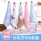 紗巾手帕 毛巾兒童口水巾新生兒童洗臉面巾寶寶小方巾棉質手帕手絹超柔 3色