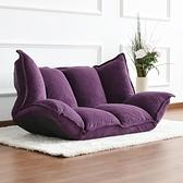 多功能日式榻榻米懶人沙發折疊床單雙人創意可愛電腦椅臥室小沙發 YDL