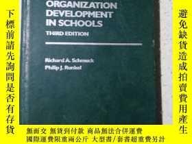 二手書博民逛書店the罕見handbook of organization de