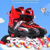 輪滑溜冰鞋兒童全套套裝3-6初學者5可調大小8旱冰4男童zzy9408『易購3c館』