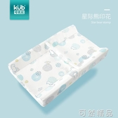 換尿布台按摩護理台新生兒床換衣撫觸台  WD