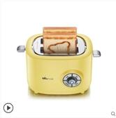 秒殺烤麵包機迷妳家用吐司機全自動早餐神器多士爐JD