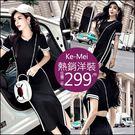 克妹Ke-Mei【AT50233】歐美單...