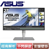 ASUS華碩 27型 ProArt PA27AC HDR 專業螢幕