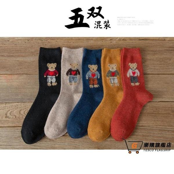 長筒襪 羊毛襪子女士中筒襪秋冬季棉質可愛日系堆堆襪ins潮加厚長筒小熊