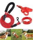 2米3米加長狗狗牽引繩狗繩子遛狗泰迪金毛寵物大型中型小型犬狗鍊