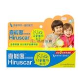 Hiruscar 兒童 喜能復 修護凝膠20g【媽媽藥妝】