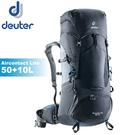 【Deuter 德國 Aircontact Lite 50+10L 輕量拔熱透氣背包《黑》】3340318/雙肩後背包/自助旅行