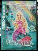 挖寶二手片-P03-381-正版DVD-動畫【芭比之夢幻仙境美人魚芭比】-國英語發音(直購價)