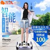 平衡車 智慧平衡車兒童8-12電動自平衡車帶扶桿兒童成年代步車平行車雙輪 1995生活雜貨NMS