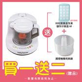 【買一送二】★美國Baby brezza食物調理機【送專用蒸鍋+RRE副食品冷凍儲存分裝盒-M(中)】