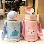 可愛兔子小學生保溫杯女 兒童保溫背帶水壺雙蓋便攜316不銹鋼水杯 優家小鋪