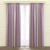 星星鏤空雙層紗簾 寬200x高165cm 粉色