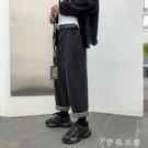 黑色牛仔褲男潮牌直筒復古寬鬆百搭長褲秋季2019老爹韓版潮流褲子 伊鞋本鋪