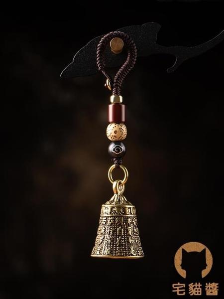鑰匙扣多掛件黃銅鈴鐺手工編織掛繩吊墜【宅貓醬】