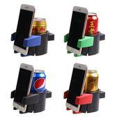 飲料架車載多功能出風口飲料手機架煙灰缸架子水杯架汽車空調置物盒【全館85折】