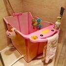 可折疊兒童浴盆大號兒童洗澡桶小孩可坐兒童浴桶泡澡桶HRYC【快速出貨】
