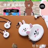 充電寶女生可愛創意超薄小巧便攜超萌女款韓國少女卡通迷你大容量