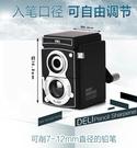 TwinS伯澄 復古相機造型《大口徑削鉛...