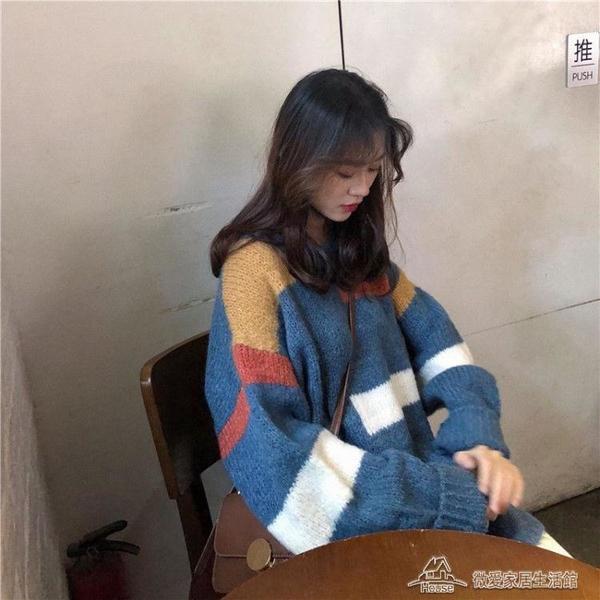 毛衣女 秋冬新款拼接條紋中長款套頭毛衣女針織衫外套【快速出貨】