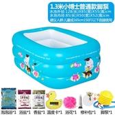充氣浴缸 塑料家用成人情侶泡澡衛生間雙人加厚兒童折疊洗澡沐浴池T 雙12提前購