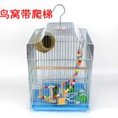 鸚鵡鳥籠大號不銹籠子虎皮八哥鷯哥玄鳳牡丹鴿子鸚鵡養殖籠子