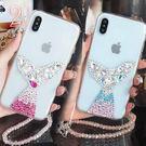 蘋果 iPhone XS Max XR iPhoneX i8 Plus i7 I6S 夢幻魚尾鑽殼 手機殼 水鑽殼 訂製