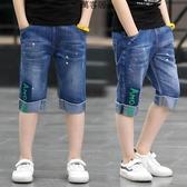 男童牛仔短褲夏季薄款2018新款中大兒童夏裝休閒短褲 萬客居