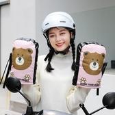 電動摩托車手把套冬季保暖電瓶車手套防水擋風手套加絨加厚棉把套 創意新品