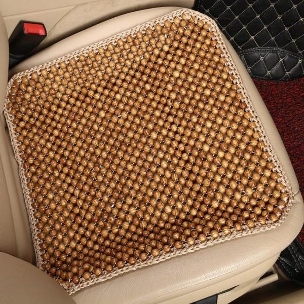 夏天通風珠子座墊 木珠汽車坐墊單片 香樟木透氣夏季椅墊涼墊通用 【快速】LX