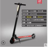 途奇電動滑板車成人小型代步車電動踏板車可折疊男女性通用滑板車CY 酷男精品館