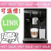 《詢價打$折!!》Philips Saeco HD8769 飛利浦 全自動 咖啡機 (可洽詢升級高階款)