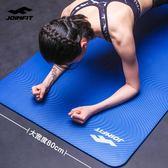 健身墊 加厚加寬加長瑜伽墊男士運動平板支撐墊  創想數位igo