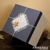 正方形禮品盒超大伴手禮禮物盒大號禮物包裝盒生日送禮盒包裝盒子 名購居家