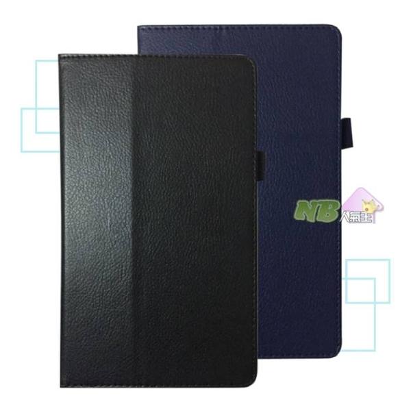 ◤送保護貼◢ Lenovo Tab 4 TB-8504F 荔枝紋 可立式 皮套