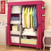 衣櫃 簡易衣櫃布藝鋼管鋼架單人衣櫥組裝現代經濟型 巴黎春天