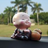 創意汽車擺件可愛小和尚招財保平安車內飾品車載擺件車上裝飾用品