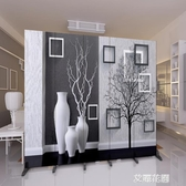 屏風隔斷墻客廳小戶型臥室現代簡約時尚折屏移動折疊雙面辦公室QM『艾麗花園』