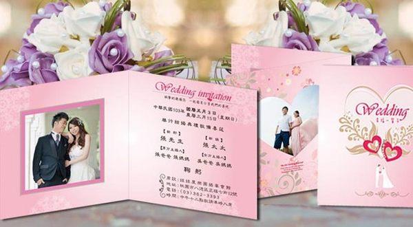 娃娃屋樂園~客製摺頁喜帖G款 120張3360元/婚禮小物/二次進場