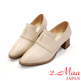 2.Maa 紳士品格‧牛皮扣帶粗跟尖頭鞋 - 米