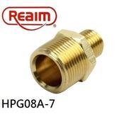 萊姆高壓清洗機螺牙式高壓出水管對接頭金加長接頭洗車機螺牙  HPG08A 7 【SL1149 】Loxin