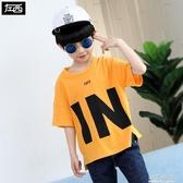 童裝男童短袖t恤2020新款夏裝兒童上衣半袖純棉中大童韓版潮【小艾新品】